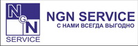 ТОО «NGN SERVICE»